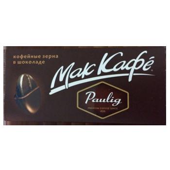Кофейные зерна в шоколаде в подарок при покупке Купучино МАКСИ